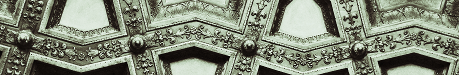 Courthouse ceiling
